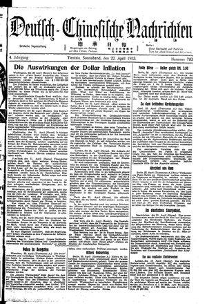 Deutsch-chinesische Nachrichten on Apr 22, 1933