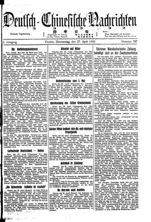 Deutsch-chinesische Nachrichten vom 27.04.1933
