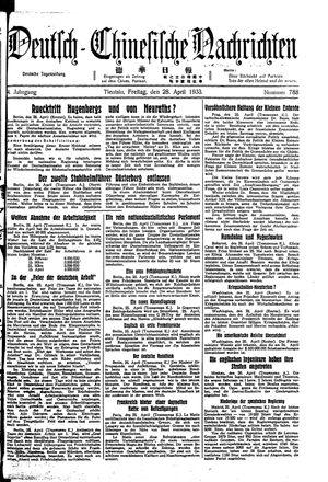 Deutsch-chinesische Nachrichten vom 28.04.1933