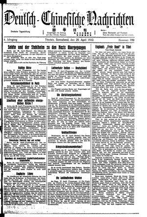 Deutsch-chinesische Nachrichten on Apr 29, 1933