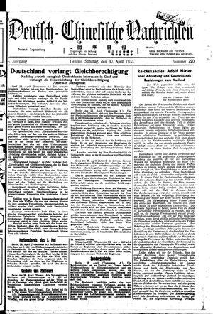 Deutsch-chinesische Nachrichten vom 30.04.1933