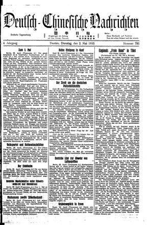 Deutsch-chinesische Nachrichten vom 02.05.1933