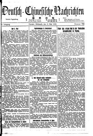 Deutsch-chinesische Nachrichten vom 03.05.1933