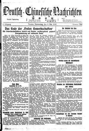 Deutsch-chinesische Nachrichten vom 04.05.1933