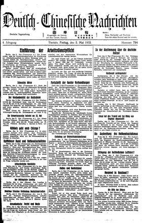 Deutsch-chinesische Nachrichten vom 05.05.1933