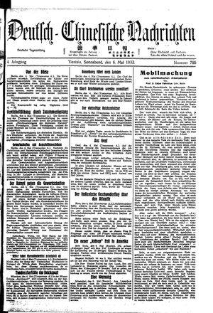 Deutsch-chinesische Nachrichten vom 06.05.1933