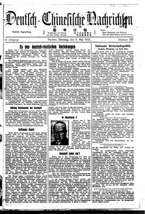 Deutsch-chinesische Nachrichten on May 9, 1933