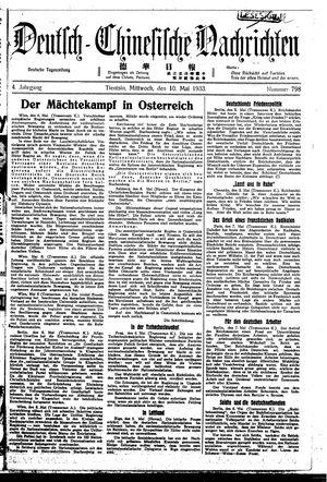Deutsch-chinesische Nachrichten on May 10, 1933
