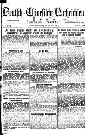 Deutsch-chinesische Nachrichten vom 11.05.1933