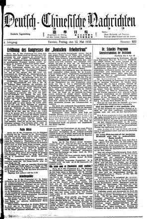 Deutsch-chinesische Nachrichten vom 12.05.1933