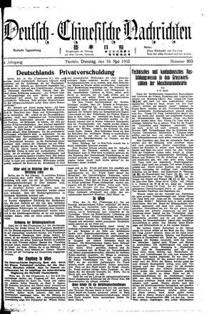 Deutsch-chinesische Nachrichten on May 16, 1933