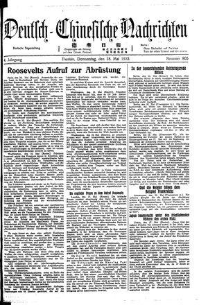Deutsch-chinesische Nachrichten vom 18.05.1933