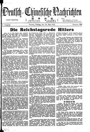 Deutsch-chinesische Nachrichten vom 19.05.1933