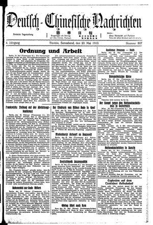 Deutsch-chinesische Nachrichten vom 20.05.1933