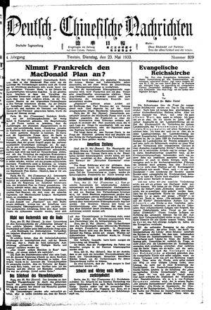 Deutsch-chinesische Nachrichten vom 23.05.1933