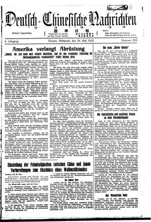 Deutsch-chinesische Nachrichten vom 24.05.1933