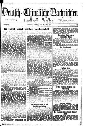 Deutsch-chinesische Nachrichten vom 26.05.1933