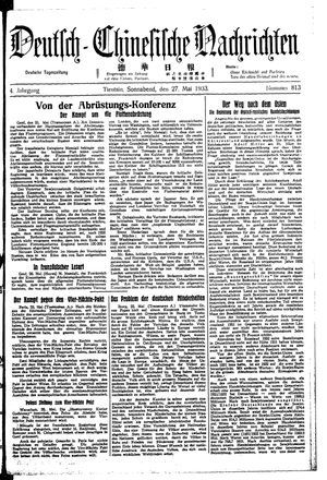 Deutsch-chinesische Nachrichten on May 27, 1933