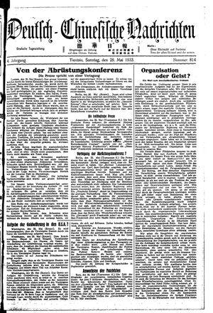 Deutsch-chinesische Nachrichten vom 28.05.1933
