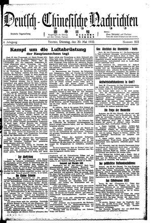 Deutsch-chinesische Nachrichten vom 30.05.1933
