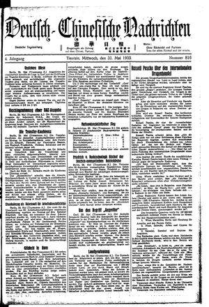 Deutsch-chinesische Nachrichten vom 31.05.1933