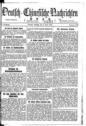 Deutsch-chinesische Nachrichten vom 02.06.1933