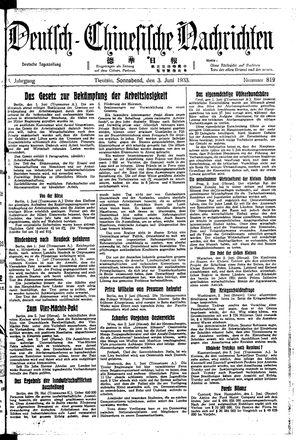 Deutsch-chinesische Nachrichten vom 03.06.1933