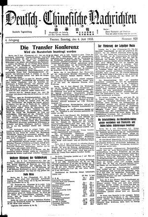 Deutsch-chinesische Nachrichten vom 04.06.1933