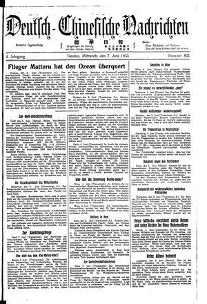 Deutsch-chinesische Nachrichten vom 07.06.1933