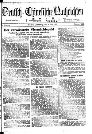 Deutsch-chinesische Nachrichten vom 08.06.1933