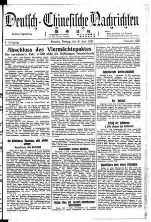 Deutsch-chinesische Nachrichten vom 09.06.1933