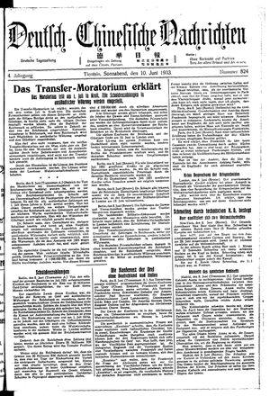 Deutsch-chinesische Nachrichten on Jun 10, 1933
