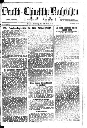 Deutsch-chinesische Nachrichten vom 11.06.1933