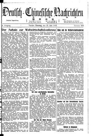 Deutsch-chinesische Nachrichten vom 13.06.1933