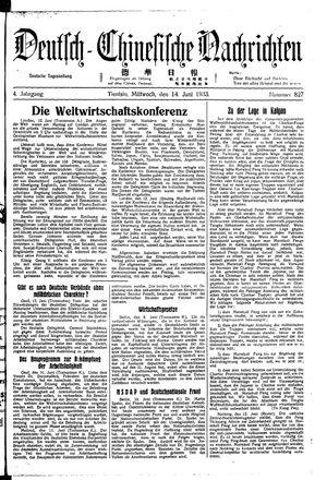 Deutsch-chinesische Nachrichten vom 14.06.1933