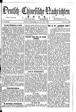 Deutsch-chinesische Nachrichten vom 15.06.1933