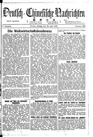 Deutsch-chinesische Nachrichten vom 16.06.1933