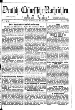 Deutsch-chinesische Nachrichten vom 17.06.1933