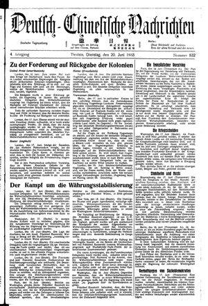Deutsch-chinesische Nachrichten vom 20.06.1933