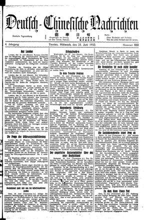 Deutsch-chinesische Nachrichten vom 21.06.1933