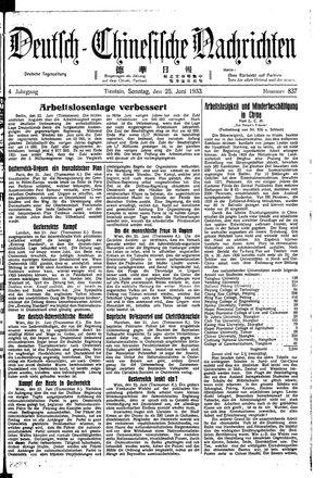 Deutsch-chinesische Nachrichten vom 25.06.1933