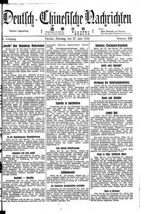 Deutsch-chinesische Nachrichten vom 27.06.1933
