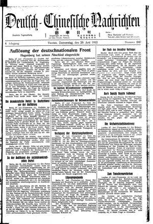 Deutsch-chinesische Nachrichten vom 29.06.1933