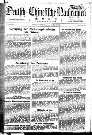 Deutsch-chinesische Nachrichten vom 01.07.1933