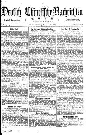 Deutsch-chinesische Nachrichten vom 04.07.1933