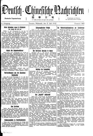 Deutsch-chinesische Nachrichten vom 05.07.1933