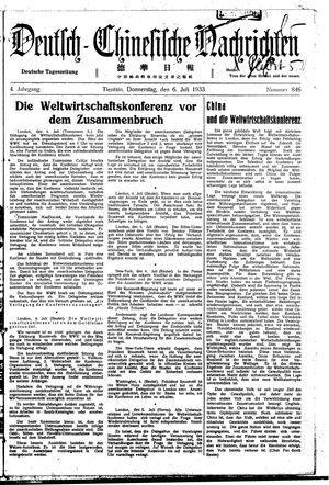 Deutsch-chinesische Nachrichten vom 06.07.1933