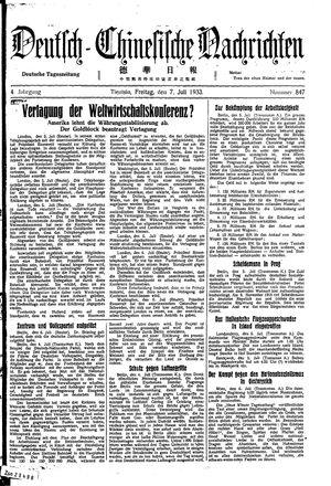Deutsch-chinesische Nachrichten vom 07.07.1933