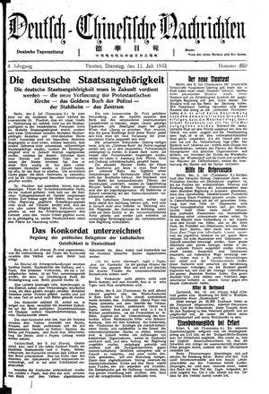 Deutsch-chinesische Nachrichten vom 11.07.1933