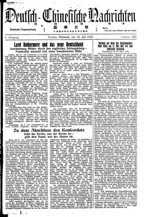 Deutsch-chinesische Nachrichten vom 12.07.1933